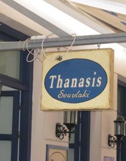 Thanasis