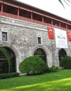 Museum voor Turkse en Islamitische Kunst